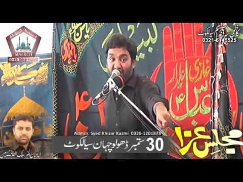 Zakir Muntazir Mehdi 30sep dholo chohan sialkot