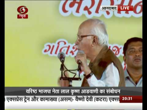 L.K. Advani address a public meeting in Ahmedabad