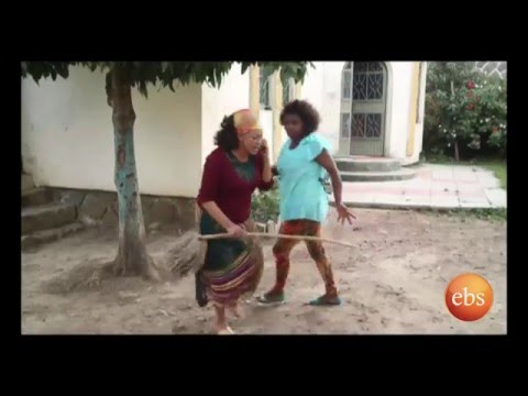 Demb ፭ : Ebs Sitcom Season 1 Ep 8