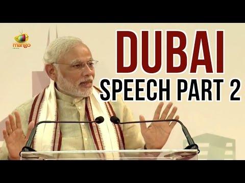 PM Modi Dubai Cricket Stadium Speech | UAE | Marhaba NaMo | Part 2
