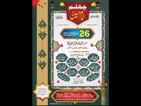 live Mjalis Aza 26 Safar Qasre Imam Musa Kazim as I10 Islamabad 2019