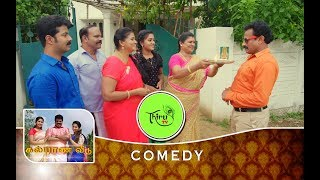 KALYANA VEEDU | TAMIL SERIAL | COMEDY | PARVATHI FAMILY WAITING FOR KANNAN