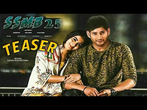 Maheshbabu 25th Movie Teaser | Dil Raju | Pooja hegde | MB25 Teaser | Tollywood film news