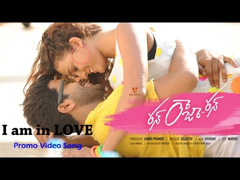 Run Raja Run Video Song | I am in Love |Sharwanand | Seerath Kapoor
