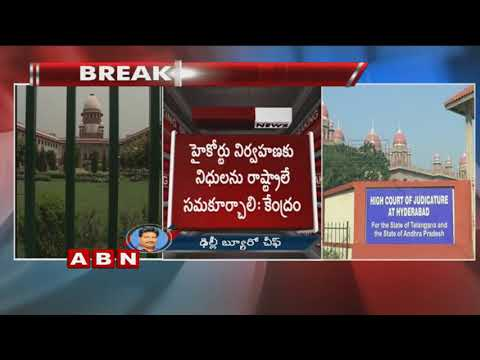 Centre filed Affidavit in Supreme Court over AP High Court | ABN Telugu