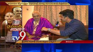 EXCLUSIVE : Face to Face with Tirumala Temple Chief Priest AV Ramana Deekshithulu