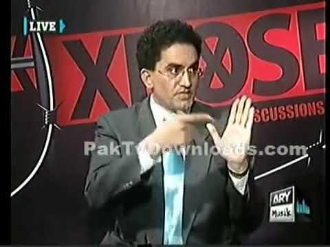 Black Mole on Finger's by World Famous Pakistani Most Exclusive Palmist Mustafa Ellahee ARY(18)