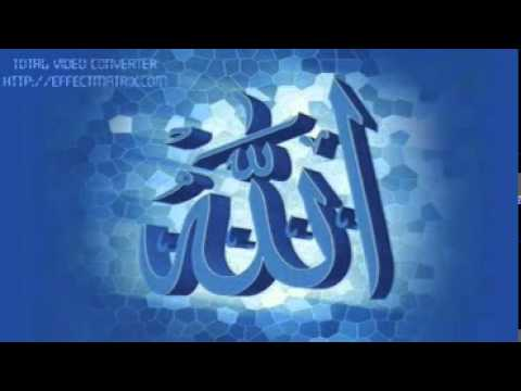 Surah Muzammil with Urdu Translation   YouTube