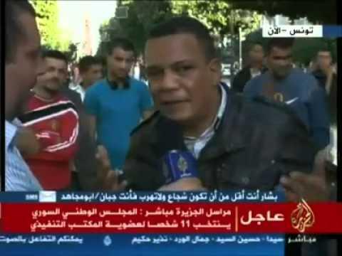 image vid�o  تونسيون يطالبون الحكومة بمحاسبة كمال اللطيف وشفيق جراية