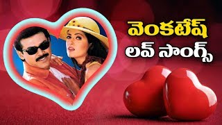 #Venkatesh Best Love Songs