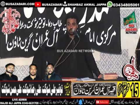 zakir 1 Majlis aza 15 Muharram 2019 Green Town Lahore  ( Busazadari Network 2 )