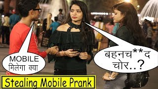 Gone Wrong Prank   Prank on Cute Girl   by Mohit Sharma   FunDiet