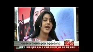 Barsha Priyadarshini Birthday Celebration at Blunga toka set