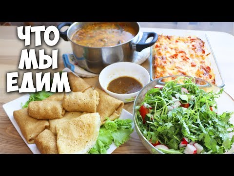 Готовлю 4 блюд на 2 дня ♥ Чем я кормлю свою семью ♥ Меню на неделю # 18 ♥ Анастасия Латышева