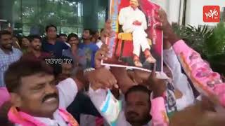 TRS Celebrations | CM KCR | Telangana Election Results 2018 | KTR | Telangana Bhavan