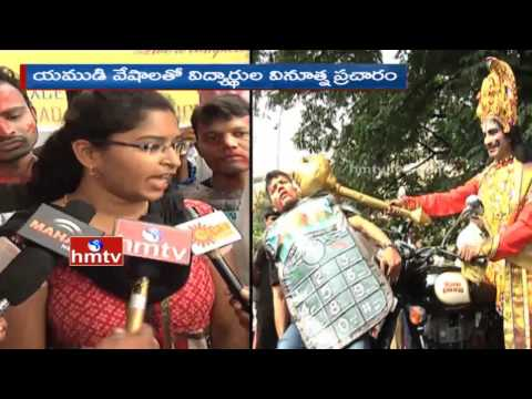 Helmet Safety Campaign in Hyderabad | Selfie with YAMRAJ | ICBM-School of Business | HMTV