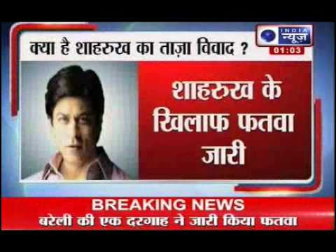 India News: Shahrukh Khan is accused of choosing sex of his baby