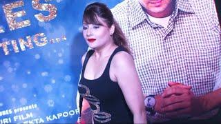 Urvashi Dholakia in a tight sleeveless top at the success party of EK VILLAIN.