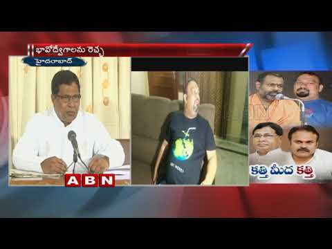 Jana Reddy angry on Kathi mahesh over comments on Lord SriRama