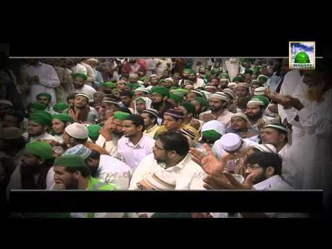Qalb e Aashiq Hai Ab Para Para - Alwada Alwada Mah e Ramzan -...