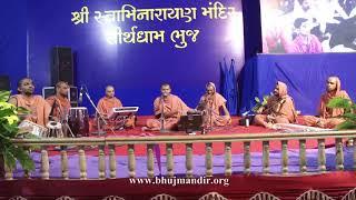 download lagu Swaminarayan Chesta, Nitya Niyam Complete Non Stop gratis