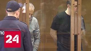 Губернатор-взяточник Хорошавин этапирован в Южно-Сахалинск для суда