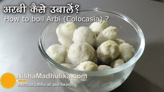 How to boil Arbi ? - How to boil Colocasia ?