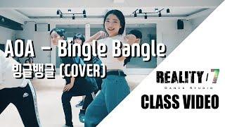 [BASIC] AOA _ Bingle Bangle(빙글뱅글)(Cover) K-pop cover class video