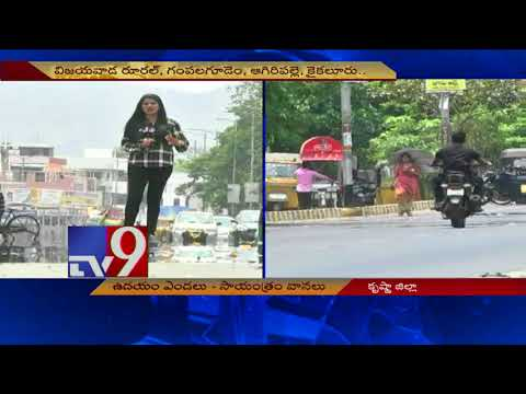 Rain Brings Relief To Telugu States Facing Summer Fury - TV9