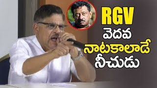 Allu Arvind Shocking Comments on Ram Gopal Varma | Allu Arvind Comments RGV | PAWAN KALYAN SRI REDDY