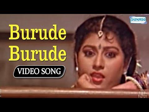 Burude Burude - Ravichandran - Malashri - Kannada Hit Movies video