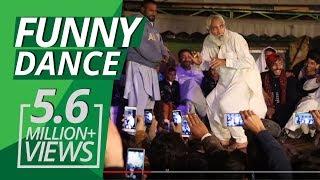 Funny Dance Pakistani Old Man 2016