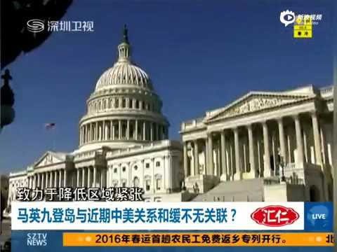 Taiwan leader Ma Ying jeou visits South China Sea island   China News