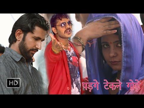 Padge Tekne Gode | पड़गे टेकने गोड़े | Subhash Fauji | Haryanvi Hot Songs video