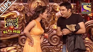 Kapil Sharma And Ankita Lokhande  Comedy Circus Ka