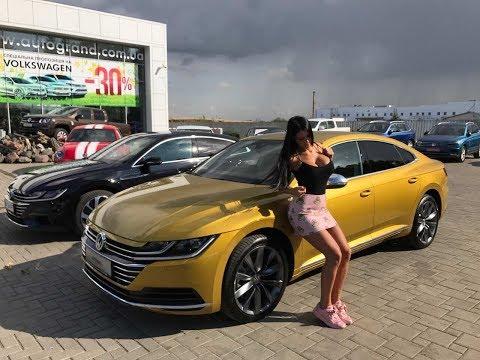 Золотая ласточка Volkswagen Arteon в Украине