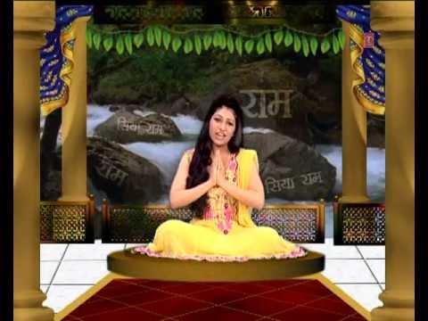 Mangal Bhawan Amangal Hari Tulsi Kumar [Full Song] I Ram Naam Ki Mala