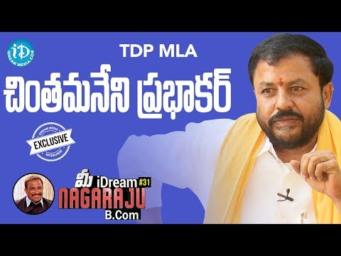 TDP MLA Chintamaneni Prabhakar Interview || Talking Politics With iDream #77