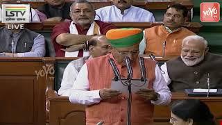 Arjun Ram Meghwal Oath Video as Lok Sabha MP | PM Modi | 17th Lok Sabha Oath
