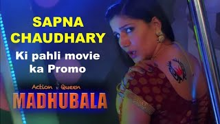 sapna choudhary ka item song tattoo madhubala movie song