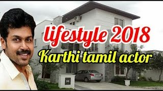 Karthi lifestyle,Affairs, Wife, Secret, Unseen, Net Worth, Salary, Goals, Cars, Club, Bio