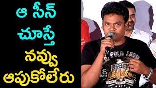 Shakalaka Shakar Funny Speech At Akshara Teaser Launch || Akshara |