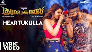 Gulaebaghavali | Heartukulla Song with Lyrics | Prabhu Deva, Hansika | Vivek Mervin | Kalyaan