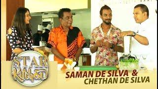 STAR KITCHEN | Saman De Silva & Chethan De Silva | 08 - 09 - 2019 | SIYATHA TV