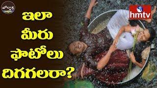 Kerala Couples Different Photography | Jordar News | hmtv
