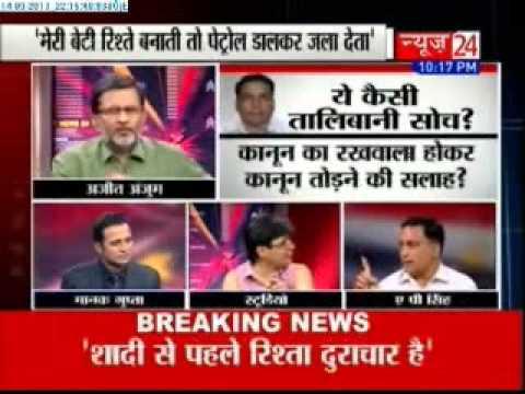 Debate-Part 1 'Will burn daughter alive for pre-marital sex':Dec 16 rapists' counsel A.P.Singh