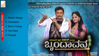 Brindavana - Bellam Belaga Full Songs | Brindavana Movie | Darshan, Karthika Nair, Saikumar