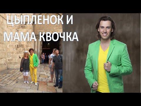 Максима Галкина отругали за яркий наряд в храме  (17.04.2017)