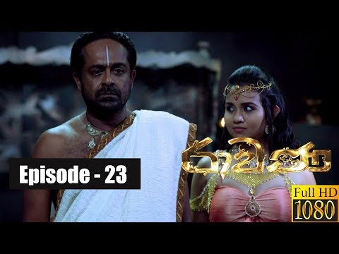 Ravana | Episode 23 10th February 2019