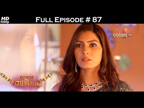 Ek Shringaar Swabhiman - 18th April 2017 - एक श्रृंगार स्वाभिमान - Full Episode (HD) thumbnail